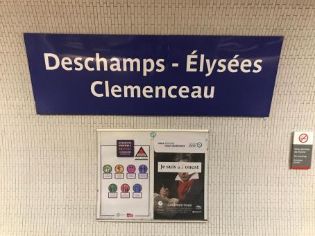 16-7-2018 station de métro deschamps elysees clemenceau